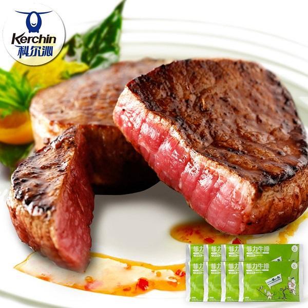 靠谱生活食材之牛排篇 进口、国产牛排选择