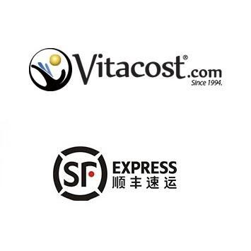 2016版最新Vitacost直邮教程 最佳、靠谱的保健品购买渠道