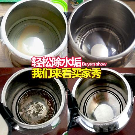 健康、安全的水垢去除办法(不锈钢水垢、污渍、茶垢 除垢剂)