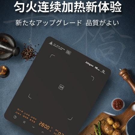 品质电磁炉介绍:大功率、小火连续加热电磁炉